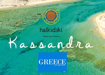 Kassandra_Grecia_1