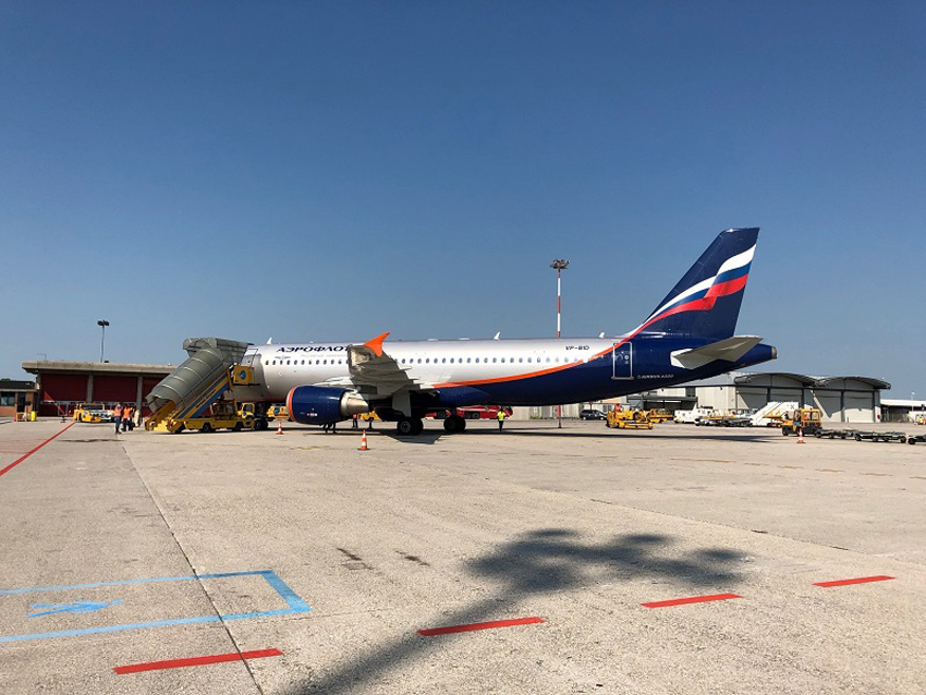 images/stories/compagnie/Aeroflot04.jpg